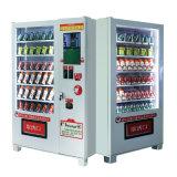 価格のための自動冷たい飲み物および食糧自動販売機
