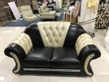 Jogo do sofá do couro genuíno 1s+2s+3s do escritório