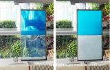زاهية [بدلك] زجاج ذكيّة قابل للتحوّل لأنّ زخرفيّة مع 80% شفافيّة