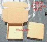 Almacenamiento de papel / caja de color caja de almacenamiento / Kt / tela Caja de almacenamiento
