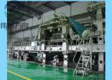 製紙の機械装置装置のCardanシャフト