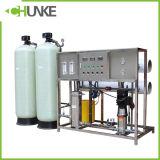 産業ステンレス鋼の逆浸透の水処理機械プラント