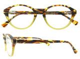 Marco óptico de los vidrios ópticos de Eyewear de la última nueva del diseño lente del acetato