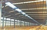 Промышленное здание сарая металла пакгауза мастерской стальной структуры