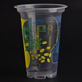 copos transparentes do plástico de 200ml PP
