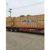 panneau solaire 5W polycristallin avec le certificat de TUV/Ce (Jinshang solaire)