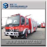 Isuzu FVR 4000L - 8000L 4X2 Água e espuma do carro de bombeiros