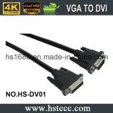 Alto varón de la definición DVI al cable masculino del VGA con la chaqueta de PVC