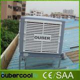 Refroidisseur 2016 d'air évaporatif centrifuge latéral neuf du refroidisseur d'air de débit de la Chine 10000CMH