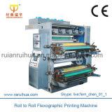 O plástico OPP, PP, animal de estimação, PE, laminou a impressora do grande formato de Materails