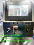 알루미늄 Tubo Filling 및 Sealing Machine (B. GFL-301)