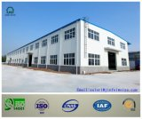 Magazzino della struttura d'acciaio dell'ampio respiro di alta qualità dalla Cina