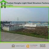 Emplazamiento de la obra estable chino de la casa del aislante de calor K