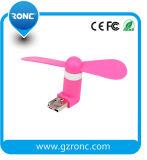 Förderndes Geschenk 2 in 1 Mini-USB-Ventilator für bewegliche Stromversorgung