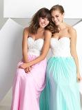Longue robe de demoiselle d'honneur de bal d'étudiants de couleur multi dernier cri