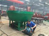 Mina que processa o moinho molhado de Griding/moinho molhado da bandeja/o moinho de rolo minério do ouro