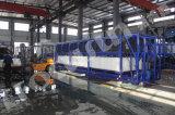 中国の商業ブロックの製氷機械の販売