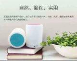 Haut-parleur sans fil de Bluetoth de haut-parleur bas neuf de haut-parleur