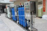 1000lph RO柔らかくなる水装置および水処理装置