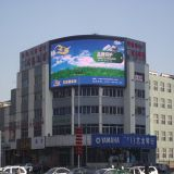 HD 풀 컬러 P10 옥외 방수 광고 LED 스크린