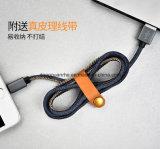 Алюминиевые обязанность USB джинсовой ткани Pin молнии 8 и кабель данных для iPhone 6s плюс Se