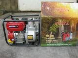 Swaraj Kerosene Gasoline Water Pump 3inch