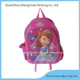 Manera Cartoon Student Backpack Doble-Shoulder para Children