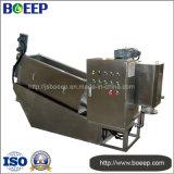 폐수 처리 플랜트에 있는 자동 세척 소용돌이 모양 진창 탈수 기계