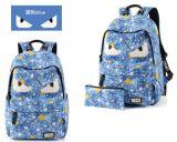 (KL028) Zaino impermeabile del poliestere dell'istituto universitario di banco di disegno speciale d'avanguardia dei sacchetti per il giovane