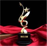 学校の祭典デザイン水晶のトロフィのための方法賞