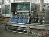 Машина завалки минеральной вода (5 галлонов TXG-600)