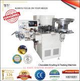 チョコレートナーリング及びパッキング機械(K8010051)