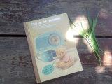 Тетрадь цветастого книга в твердой обложке новая выдвиженческая (NP (A6) YB-192P-0004)