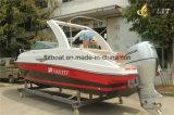 Яхта роскоши спорта цены по прейскуранту завода-изготовителя Flit