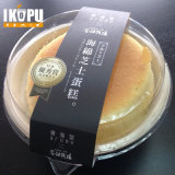 Bagazo de caña de azúcar desechable Bandeja de comida Bandeja de pastel Bandeja de bambú