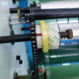 SwA1300高速BOPPの粘着テープのコータ