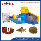 باستمرار يعمل صغيرة [فيش فرم] يعوم سمك السّلّور تغذية آلة