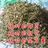 최신 판매 Ephedra Sinica 또는 Ephedra/Ma Huang 중국 차