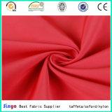 Дешевая ткань сатинировки полиэфира, тканье ткани Shine, поставщики ткани одежды
