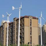 turbina di vento orizzontale 1kw per l'hotel (SHJ-WH1000)