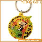 Keychain 에폭시 선물 (YB-HD-125)를 도금하는 주문 승진