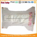 Пеленка младенца ленты Backsheet PP PE тавра камеры