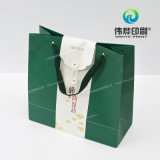Papierbeutel verwendet für das Einkaufen/das Bekanntmachen/Förderung