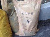 Oxyde de fer industriel de pente Brown, colorant minéral pour en céramique, revêtement, matériau et caoutchouc de construction, etc.