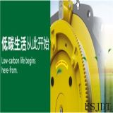 Fushijia angemessener Preis-Landhaus-Höhenruder mit Gearless Zugkraft-Maschine