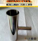 티 스테인리스 하수관 이음쇠를 감소시키는 BS4825