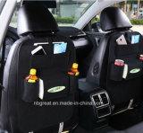 Мешок хранения автомобиля