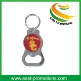栓抜きが付いているカスタム最も安い金属Keychain