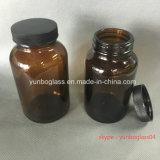 Янтарная стеклянная бутылка для таблетки с широким ртом