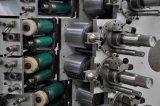 Máquina de impressão plástica Offset curvada seca do copo com novo tipo função da embalagem